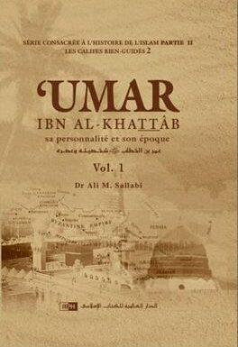 Umar ibn al-Khattab 2 Volumes-0