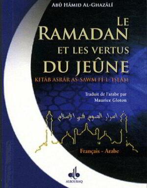 Le ramadan et les vertus du Jeûne-0