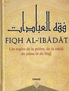 Fiqh Al-Ibadat : les règles de la prière, de la zakat, du jeune et du Hajj-0