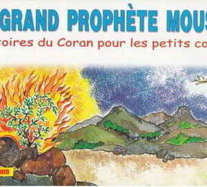 Le grand Prophète Moussa -0