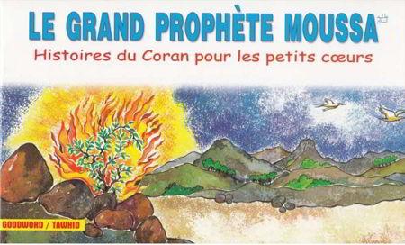 Le grand Prophète Moussa -0