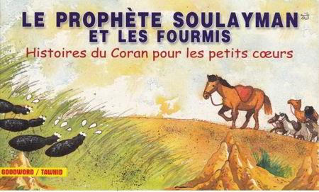 Le Prophète Soulayman et les fourmis-0