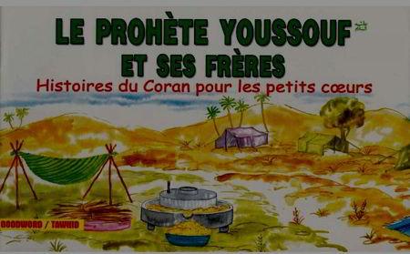 Le Prophète Youssouf et ses frères-0