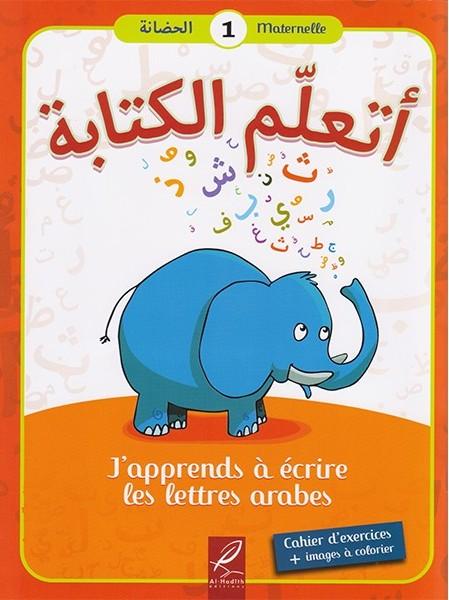 J'apprends à écrire les lettres arabes niveau 1 maternelle-0