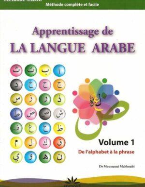 Apprentissage de la langue arabe Volume 1 – De l'alphabet à la phrase –