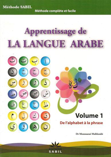 Apprentissage de la langue arabe Volume 1 - De l'alphabet à la phrase --0