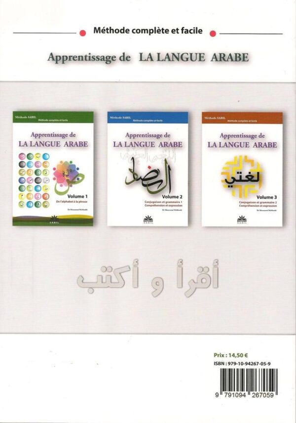 Apprentissage de la langue arabe Volume 2 - Conjugaison et grammaire 1, Comprehension et expression --7765