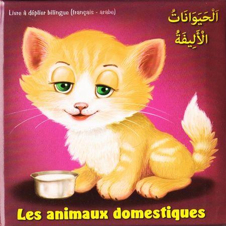 Les animaux domestiques-0
