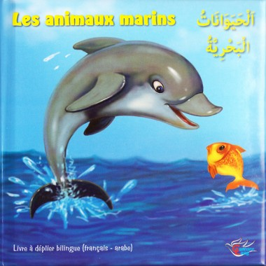 Les animaux marins-0
