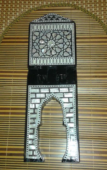 Porte Coran - Support pour livre - Moyen format-7864