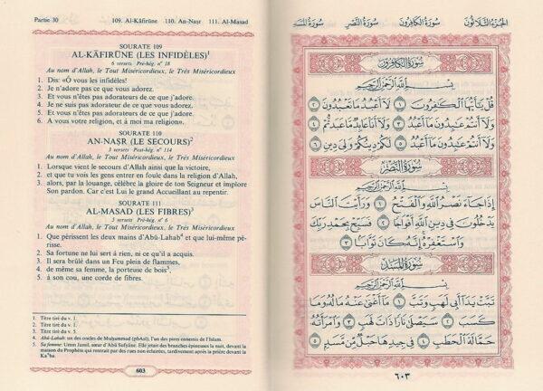 Le Coran traduction française du sens de ses versets (AR/FR) Maison Ennour-7976