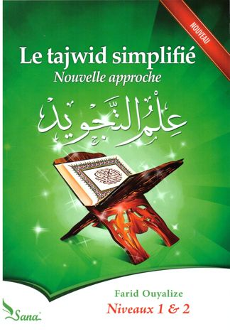 Pack 2 livres : Le tajwid simplifié -7794