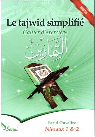 Pack 2 livres : Le tajwid simplifié -7793