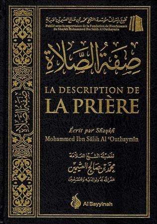 LA DESCRIPTION DE LA PRIERE-0
