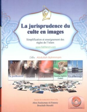 La jurisprudence du culte en images, simplification et enseignement des règles de l'islam, CD videos sur règles islam-0