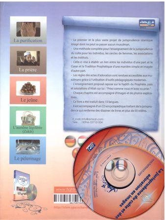 La jurisprudence du culte en images, simplification et enseignement des règles de l'islam, CD videos sur règles islam-7799