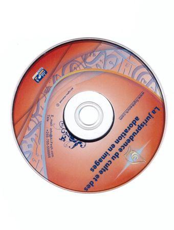 La jurisprudence du culte en images, simplification et enseignement des règles de l'islam, CD videos sur règles islam-7800