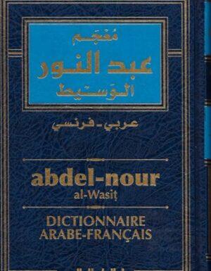Abdel-nour al-wasit – Dictionnaire arabe/français