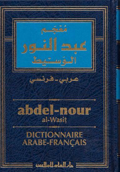 Abdel-nour al-wasit - Dictionnaire arabe/français-0