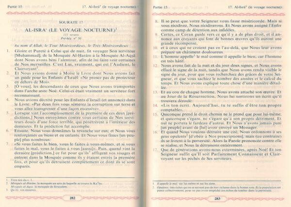 Le Coran traduction française du sens de ses versets (FR) Maison Ennour-7992