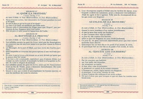 Le Coran traduction française du sens de ses versets (FR) Maison Ennour-7977