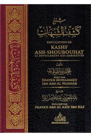 Explication de KASHF ASH-SHOUBOUHÂT - Le dévoilement des Ambiguïtés-0