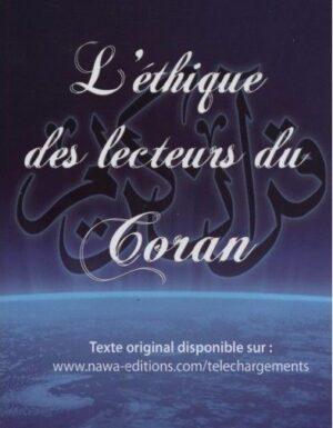 L'éthique des lecteurs du Coran-0