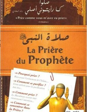 La Prière du Prophète