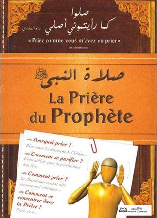 La Prière du Prophète-0