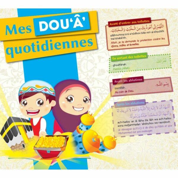 Le Coran expliqué aux enfants Juz Amma ( POSTER ) -7874