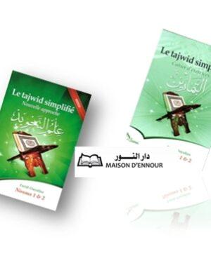 Pack 2 livres : Le tajwid simplifié -0