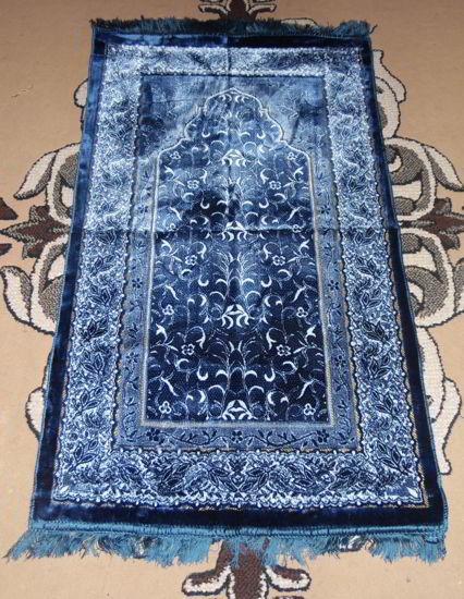 Tapis de prière velours - Bleu --7894
