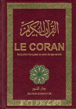 Le Coran traduction française du sens de ses versets (FR) Maison Ennour-7856