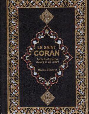 Le Coran traduction française du sens de ses versets (FR) Maison Ennour-0