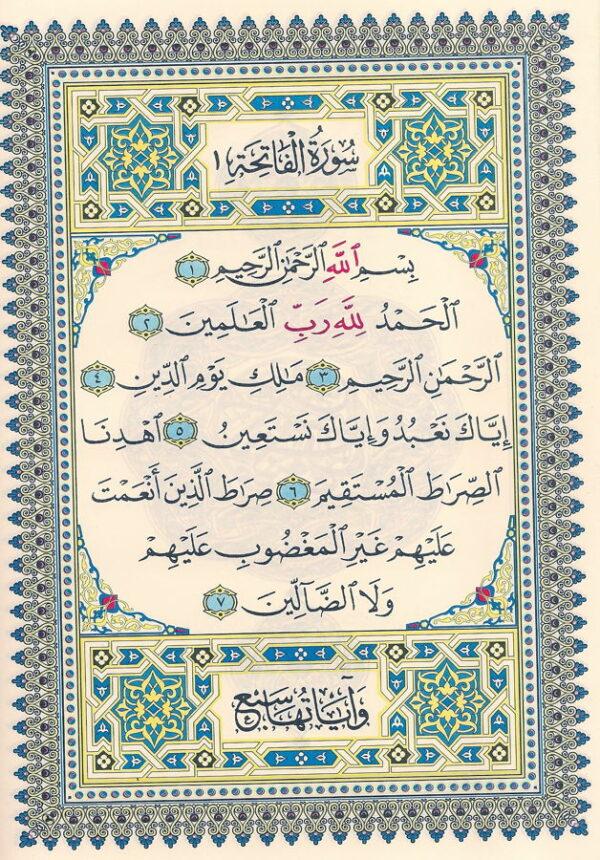 Le Saint Coran en arabe - Lecture Hafs 17x24 cm-8001