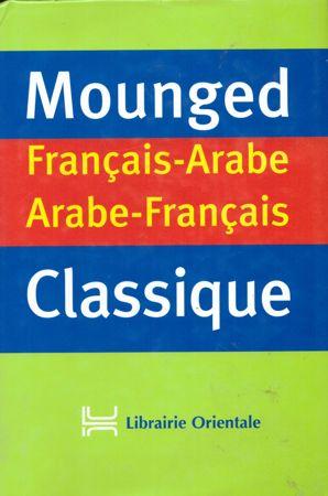 Dictionnaire Mounged Classique FR/AR AR/FR-0