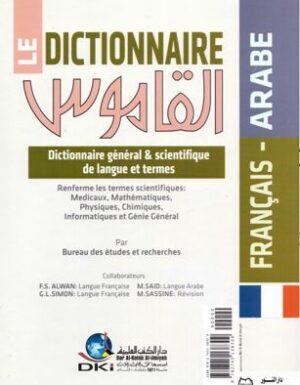 Le dictionnaire Français- Arabe – Dictionnaire général et scientifique de langue et termes