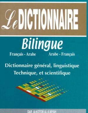 Le dictionnaire Billingue Fr-Ar/Ar-Fr Dictionaire général, linguistique, technique, et scientifique-0