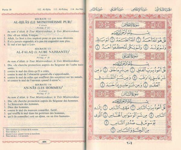 le saint CORAN traduction française du sens de ses versets Arabe-Français القران الكريم وترجمة معانيه الى الفرنسية-7963
