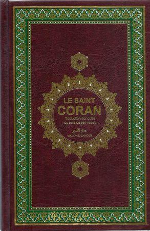 le saint CORAN traduction française du sens de ses versets Arabe-Français القران الكريم وترجمة معانيه الى الفرنسية-0