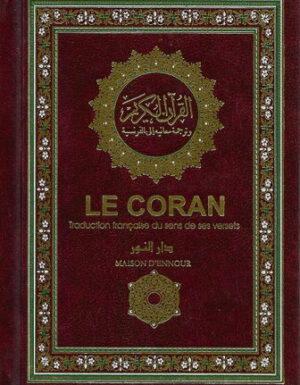 le coran traduction française du sens de ses verset – ar/fr – 11x14x4 cm