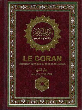 le coran traduction française du sens de ses verset - ar/fr - 11x14x4 cm-0