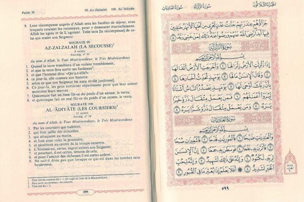 le coran traduction française du sens de ses verset - ar/fr - 11x14x4 cm-7975