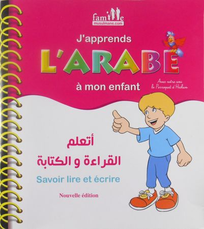 J'apprends l'Arabe à mon enfant-0