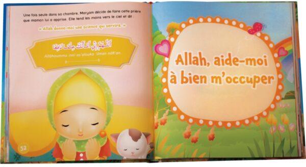 Allah, aide-moi à...-8050
