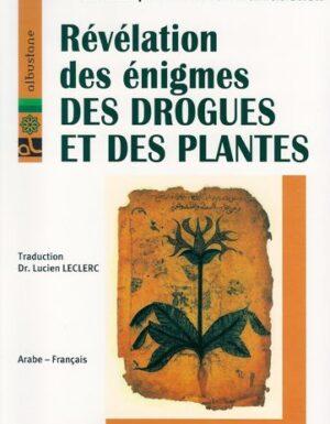 Révélation des énigmes des drogues et plantes-0