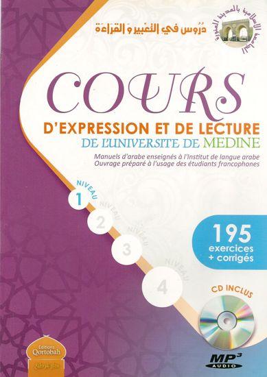 Cours d'expression et de lecture de l'université de Médine-0