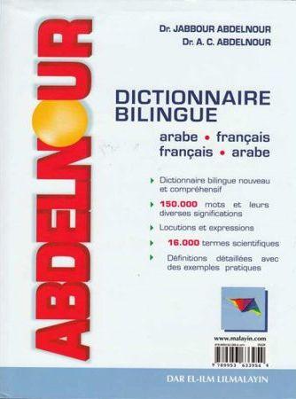 Abdelnour dictionnaire Bilingue arabe-français/français-arabe -150000 mots-0