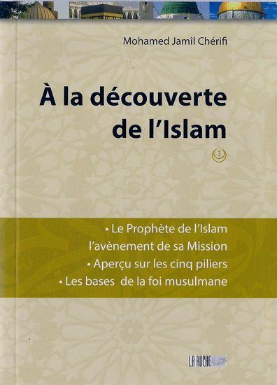 A la découverte de l'Islam - N1-0