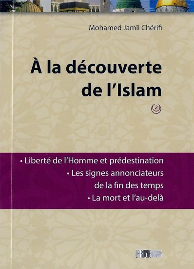 A la découverte de l'Islam - N 2-0